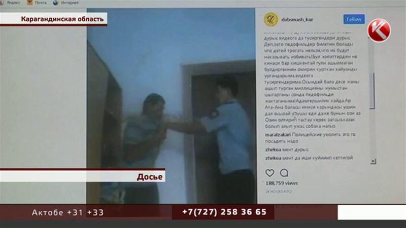 Сержанта из Сатпаева, который избивал педофила, выпустили под залог