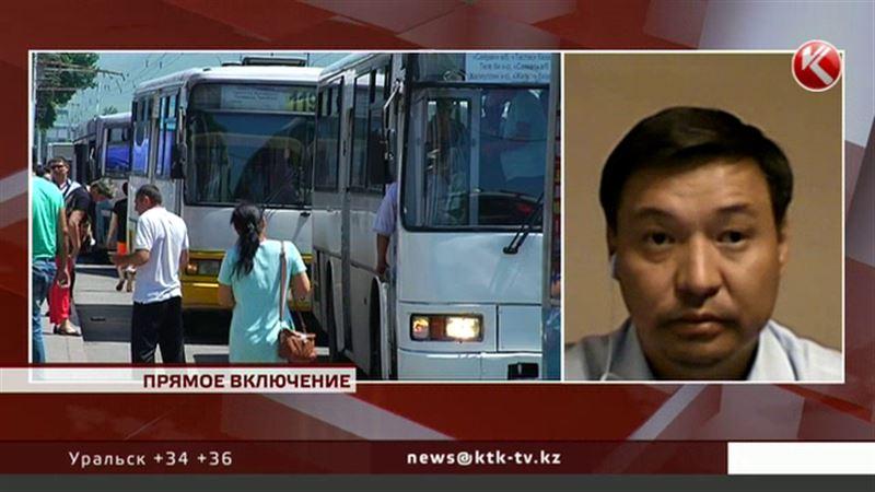 «За проезд можно не платить» - чиновник о неработающих терминалах «Онай»
