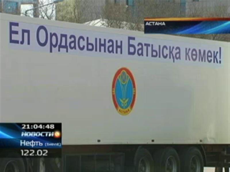 В Уральск со всего Казахстана начали отправлять гуманитарные грузы
