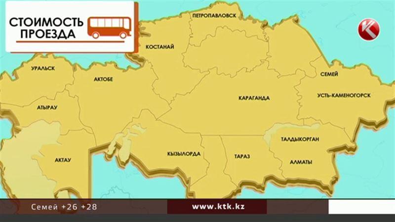 Дорогая дорога: тарифы на проезд в автобусе выросли в регионах