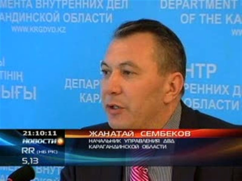 Карагандинские полицейские арестовали педофила, которого сами же отпустили несколько дней назад