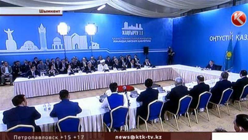 Назарбаев поставил точку в дискуссиях о переводе казахского языка на латиницу
