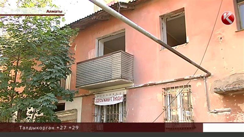 Больше тысячи жилых домов снесут в Алматы