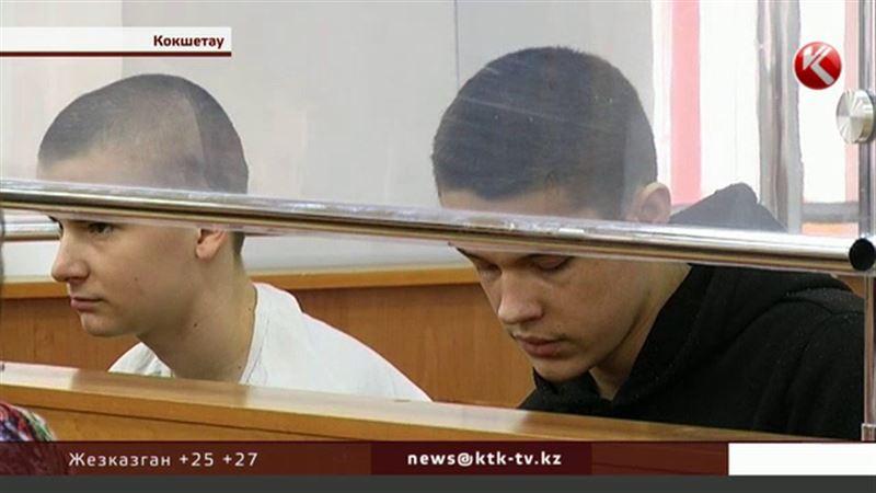Кочергой и топором: несовершеннолетних, которые убили троих односельчан, отправили в колонию