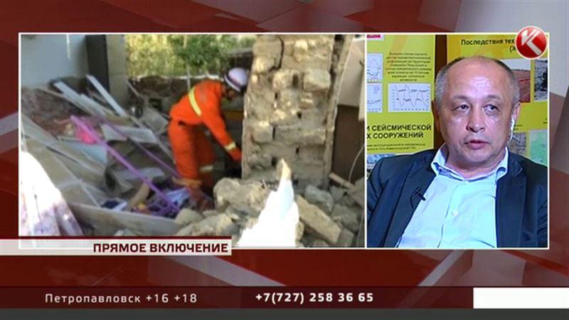 Ждать ли казахстанцам нового землетрясения?
