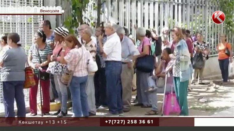 Аштықтан қалжыраған халық Венесуэла президентінің өтірігін әшкереледі