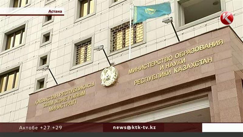 Министерство образования дополнило список обладателей грантов