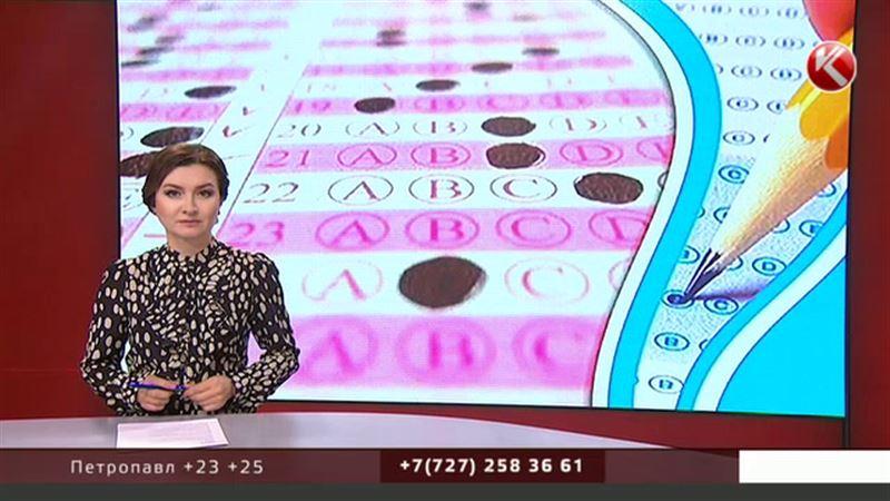 ҰБТ: Алматыда грант иегерлерінің  жаңа тізімі тағы үлкен  дауға ұласты