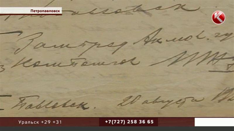 Архивисты обнаружили уникальную рукопись Магжана Жумабаева