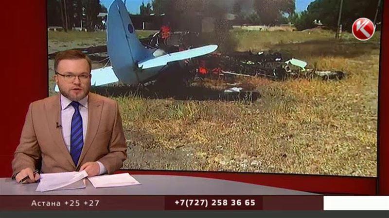 Причиной крушения самолёта под Алматы могли стать воздушные потоки