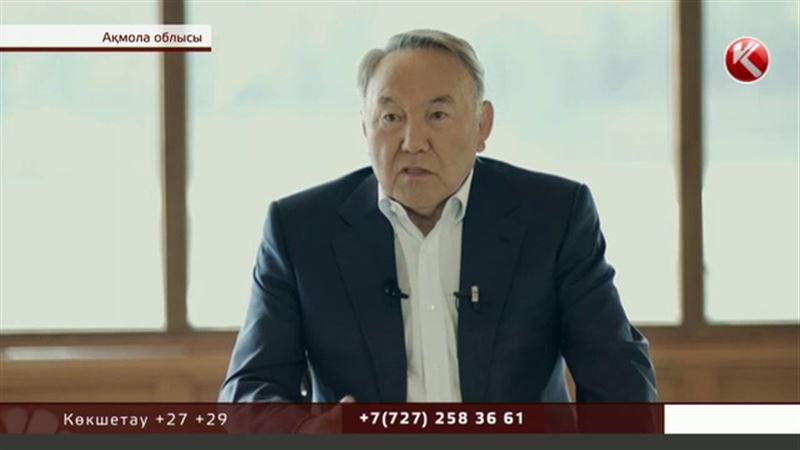 Нұрсұлтан Назарбаев отандық туризмді жарналамауға өзі кірісті
