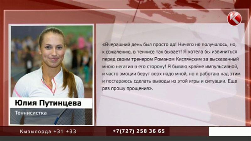 Казахстанская теннисистка Путинцева назвала свой срыв «адом»