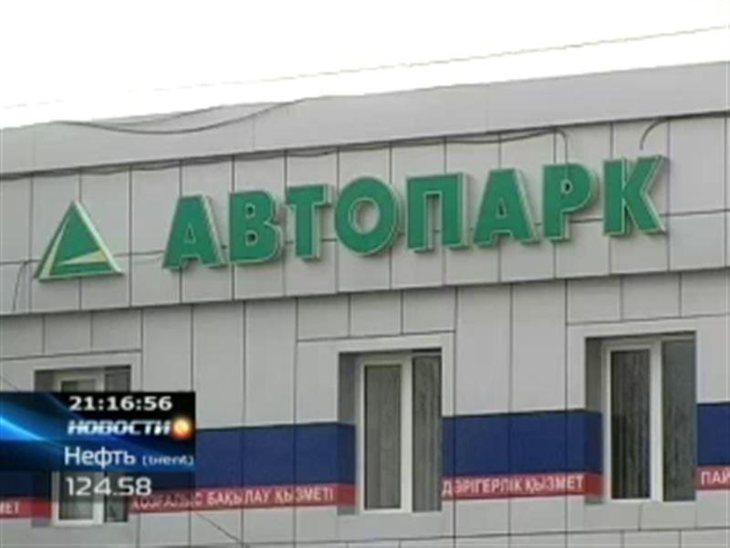 Три женщины обвиняют главного инженера актюбинского автопарка в том, что он их избил