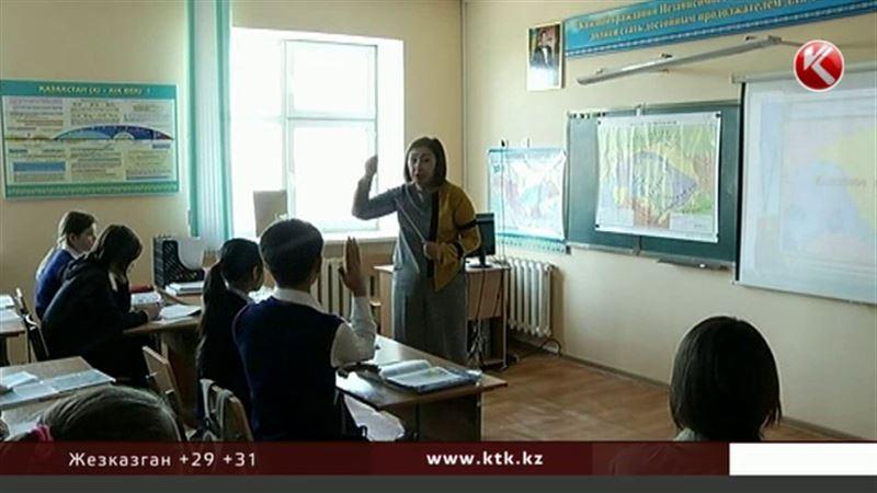 Столичному учителю придется работать за двоих – кадров катастрофически не хватает