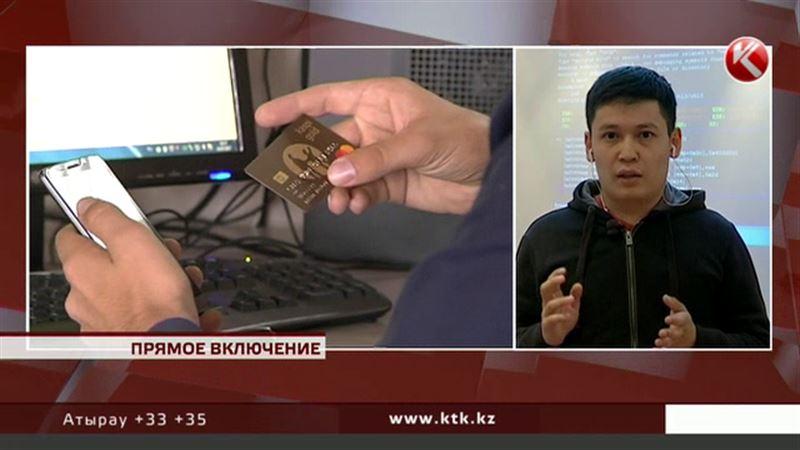 ПРЯМОЕ ВКЛЮЧЕНИЕ: Деньги казахстанцев в опасности