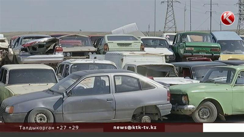 В Казахстане снова стали принимать машины в утиль