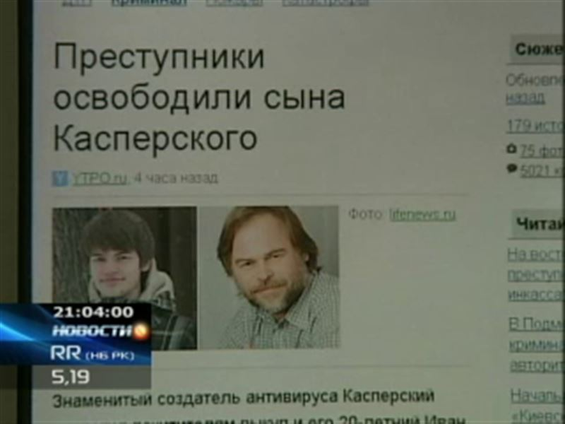 Громкое похищение произошло в Москве