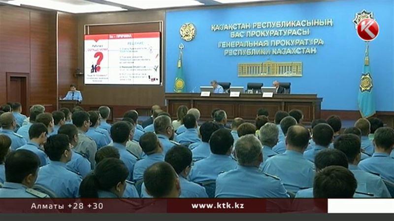 В семи областях Казахстана сменились прокуроры