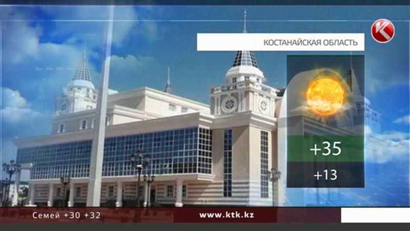 До 43 ожидается в Казахстане