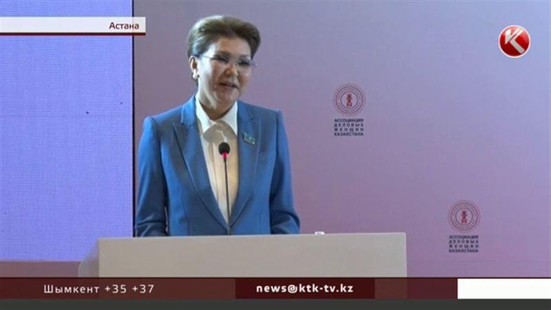 Дариға Назарбаева әйелдер болмаса денсаулық пен  білім саласының  құрдымға кететінін айтты