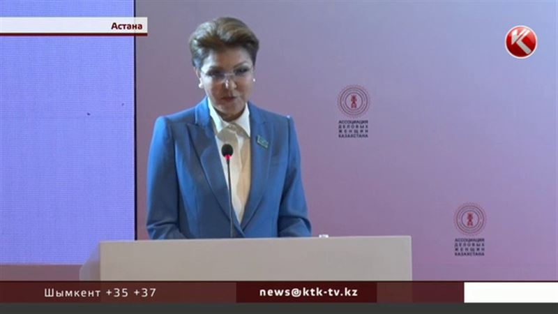 Женщины обеспечивают 40% ВВП Казахстана и это не предел – Назарбаева