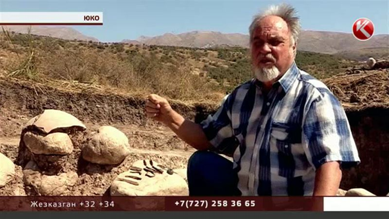 Кувшин, которому 2 000 лет, и другие уникальные артефакты нашли в ЮКО