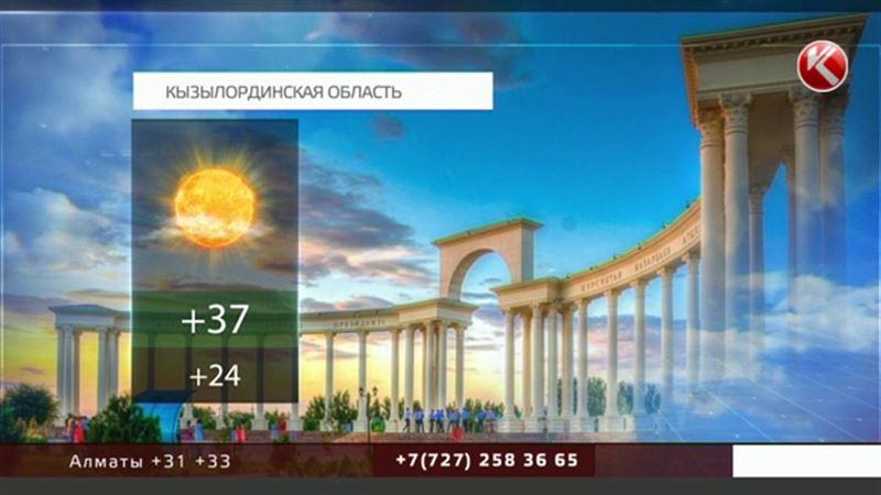 В Казахстане первые дни сентября будут очень жаркими