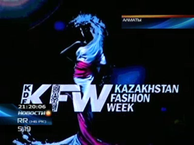 В Алматы стартовала Казахстанская неделя моды