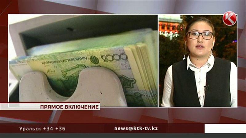 Почему обесцениваются зарплаты казахстанцев