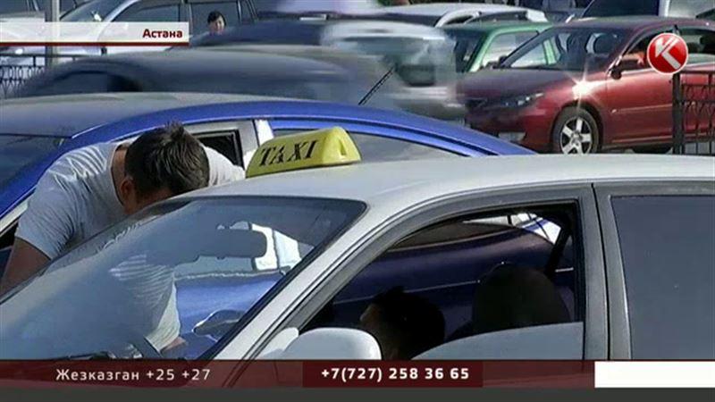 Нелегальных таксистов в Астане будут штрафовать