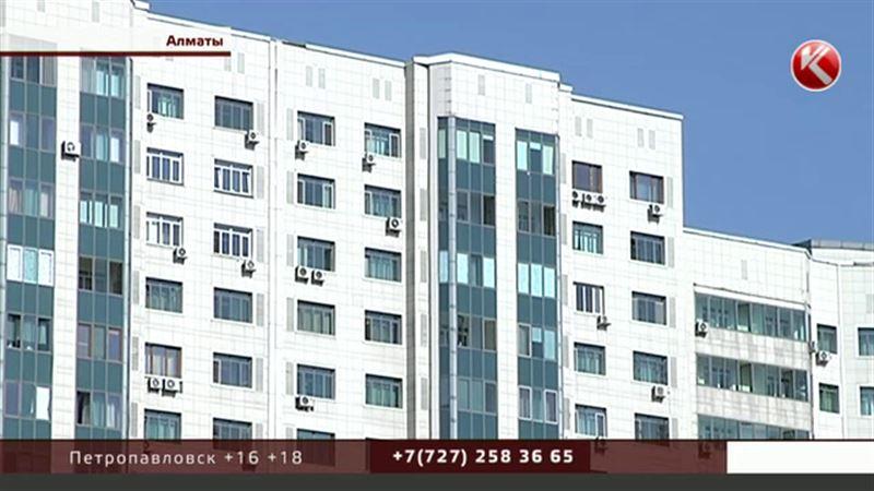 Ипотеку стали активно брать казахстанцы старше 50 лет