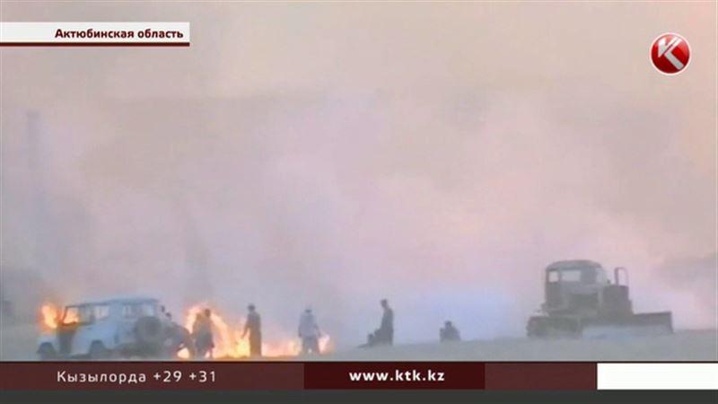 В Актюбинской области из-за степного пожара погибли сельский аким и учитель
