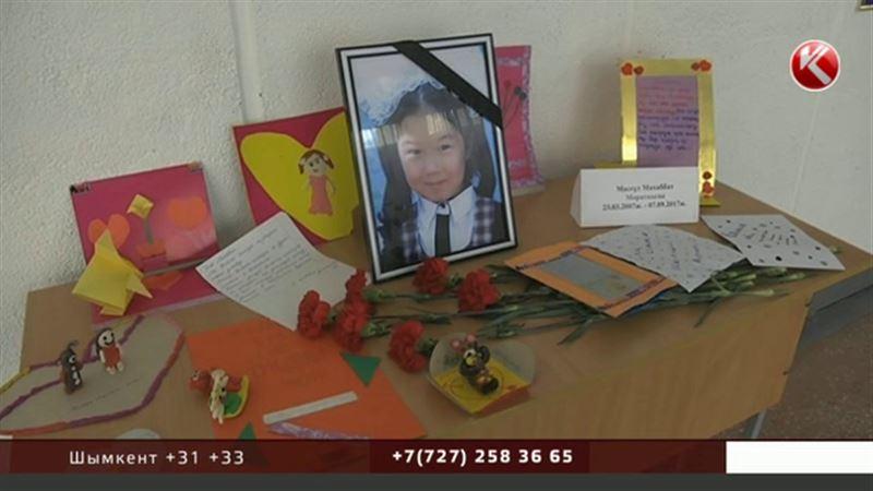 Павлодарские учителя собирают деньги на квартиру для семьи погибшей девочки