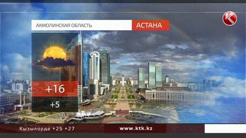В Казахстан идет тепло с Атлантики