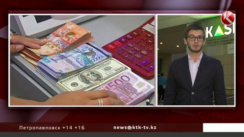 Банки не договаривались обваливать тенге - KASE
