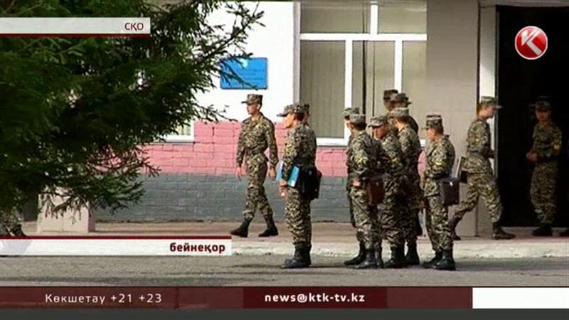 Солтүстік Қазақстан облысындағы курсант өлімінен кейін әскери институттың бес қызметкері жұмыстан босатылды
