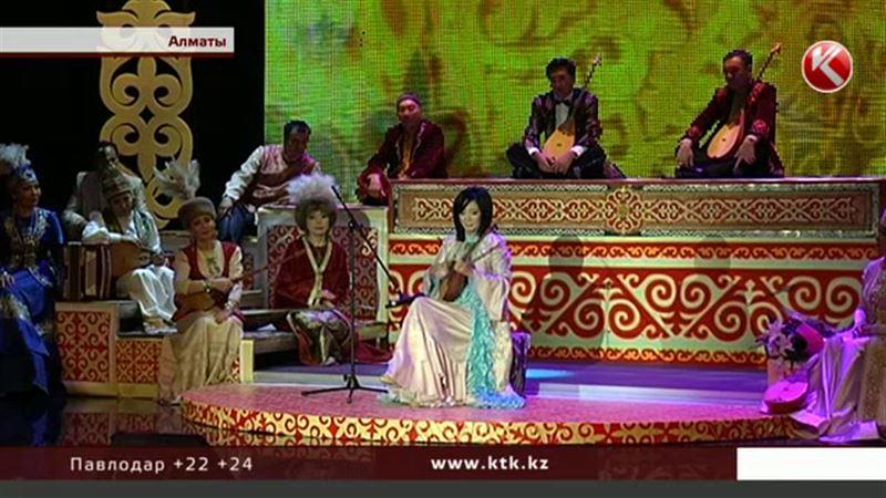 Театр «Алатау» объединит акынов со всей страны