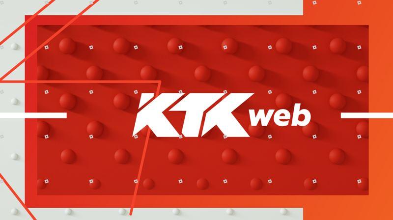 """""""KTKweb"""". Жаңа маусым!"""