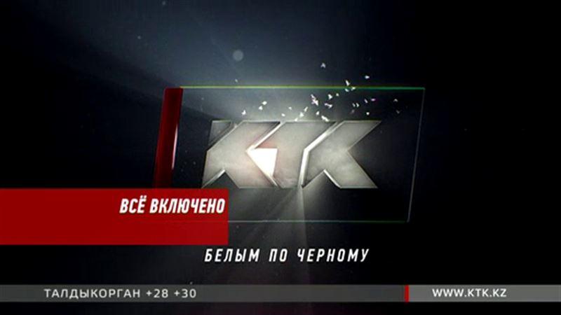 Всё включено: в новом сезоне КТК покажет!