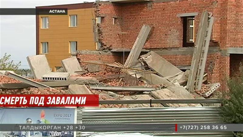 В Астане под завалами рухнувшего здания погибли двое рабочих