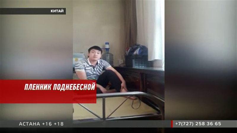 21-летний казахстанец полгода не может вернуться на родину