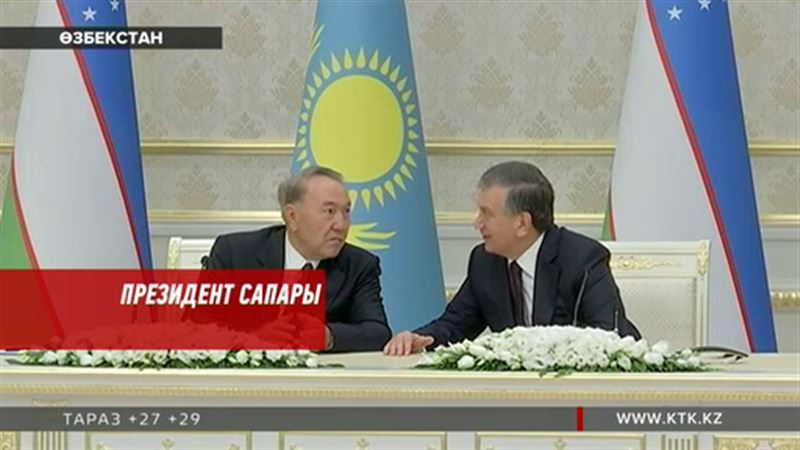 Назарбаевтың Орта Азияға сапары табысты аяқталды