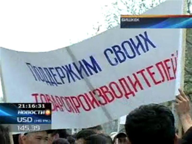 Кыргызстанские фермеры устроили акцию протеста
