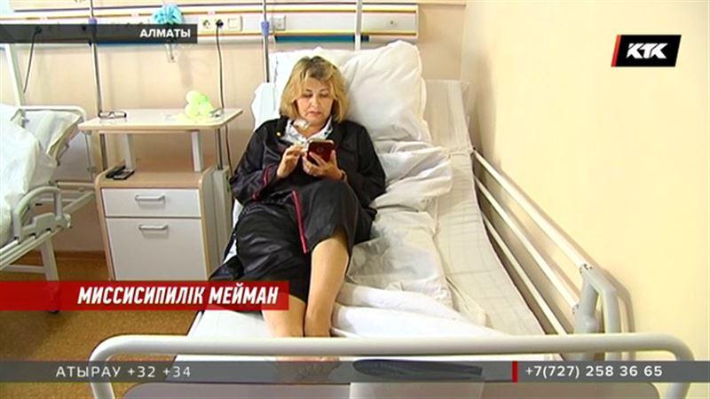 Америка азаматы Алматыға келіп жүрегіне операция жасатты