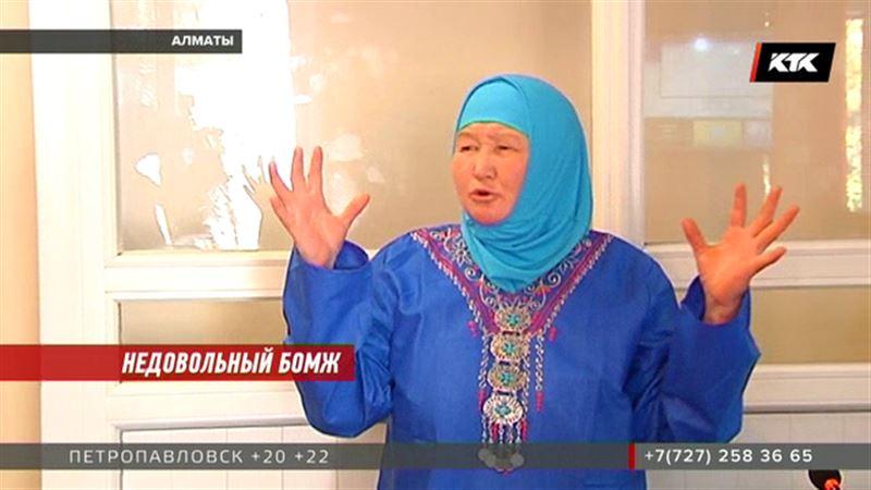 Алматинская бездомная недовольна суммой за моральный ущерб