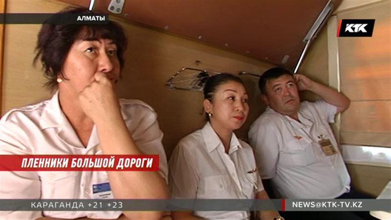 Казахстанские проводники жалуются на режим