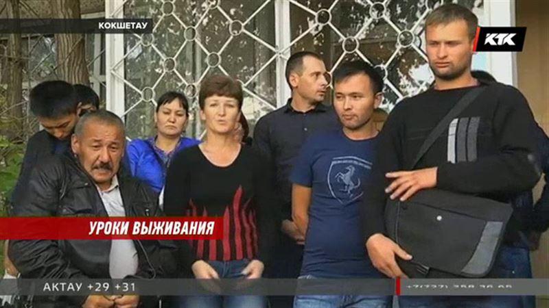 Казахстанские учителя повышают квалификацию голодными