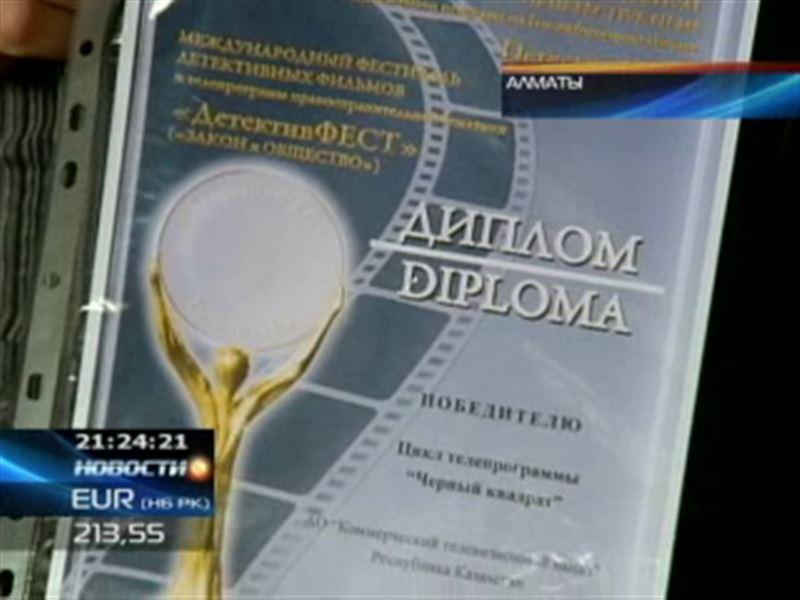 Программа «Черный квадрат» КТК стала победителем на фестивале «Детектив ФЕСТ»