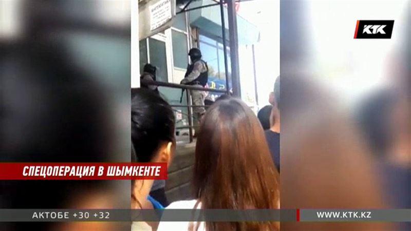 Это было не кино: в центре Шымкента прошла спецоперация