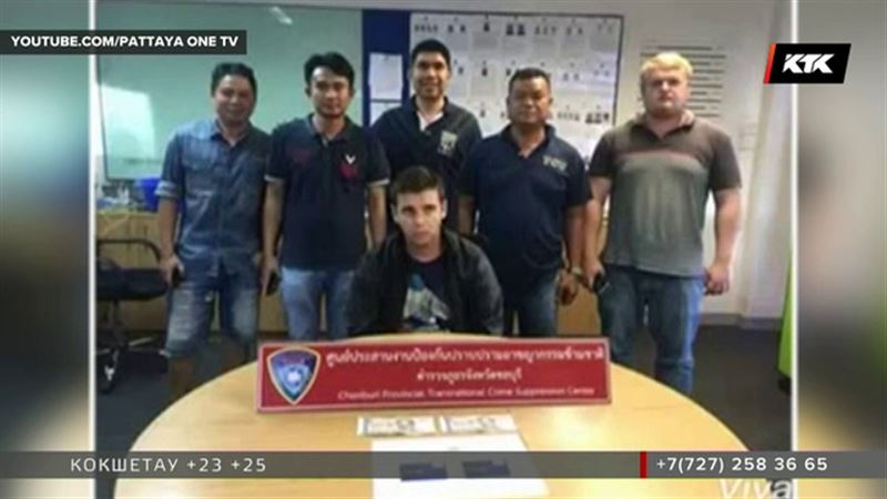 Полиция Таиланда подозревает казахстанца в махинациях с банковскими картами